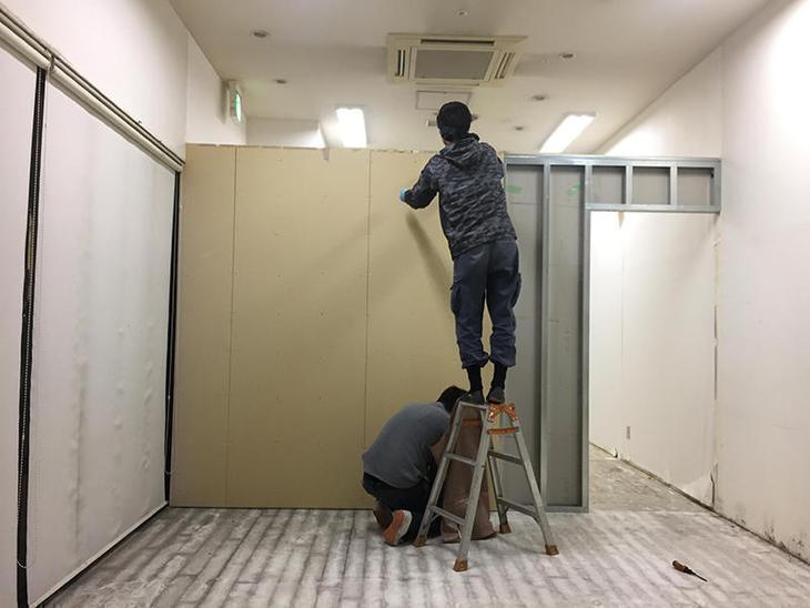 本日から店舗の内部改修工事が始まりました!完成を楽しみにお待ちください。担当:内田