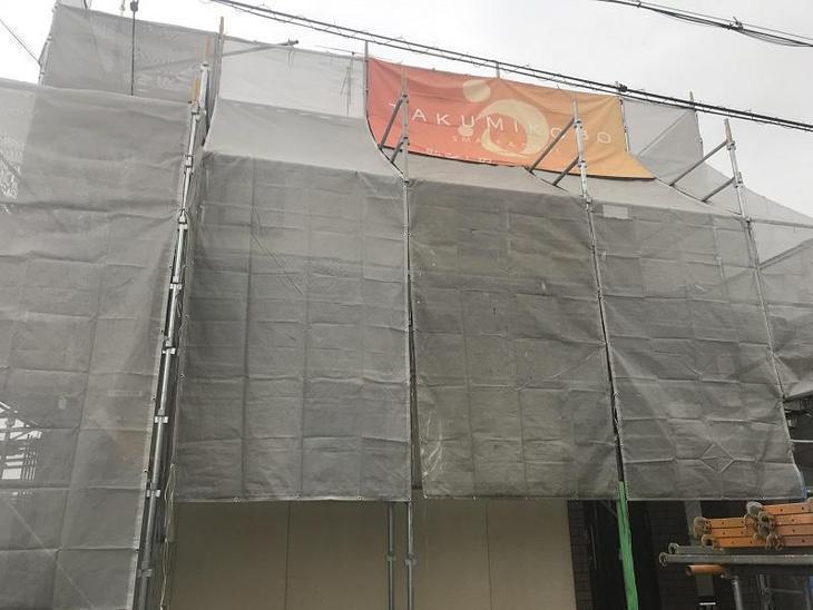 外壁塗装やコーキング打替えのため、足場を設置しました。塗料が飛びにくいようにメッシュシートもしっかり張っています!担当:高田