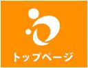 滋賀 リフォーム 匠工房トップページ