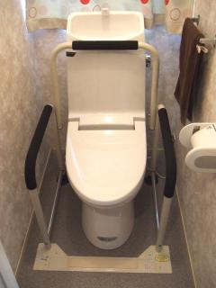 節水型トイレへ