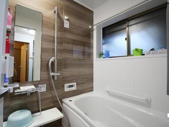 三世代で快適な浴室空間へ