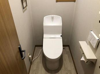 安心トイレ