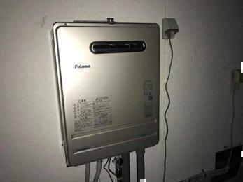 追い焚き機能の備えた高効率給湯器