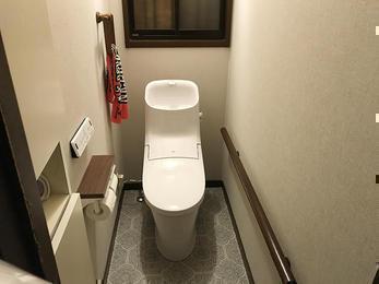 トイレをスタイリッシュに!