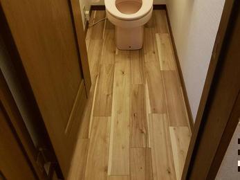 きれいなトイレ空間に