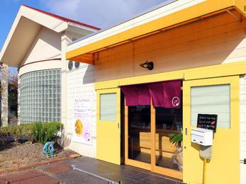 ワンランク上の芋菓子専門店