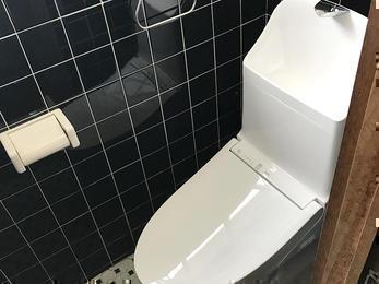 トイレを新しく快適に!