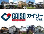 GAISO 大津店